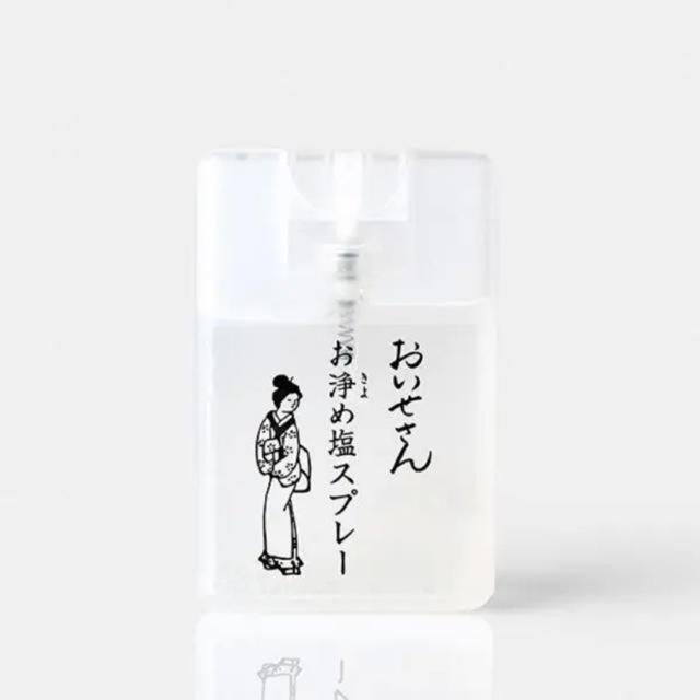 Cosme Kitchen(コスメキッチン)のおいせさん お清めスプレー コスメ/美容のリラクゼーション(アロマグッズ)の商品写真
