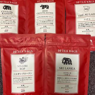 ルピシア(LUPICIA)のニルギリ/スリランカ/セイロン/アッサム/テ・オ・レ/ティーバッグ5個セット(茶)