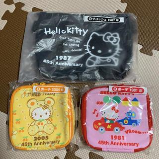 ハローキティ - キティー ポーチ バッグ 3点セット サンリオ Sanrio