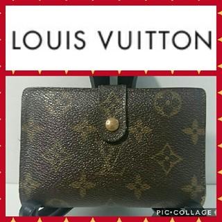 LOUIS VUITTON - ルイヴィトン 折り財布 M61663 ポルトフォイユ・ヴィエノワ 茶色