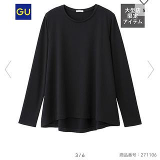 ジーユー(GU)のGU ヘムデザイントップス カットソー ロンT(Tシャツ(長袖/七分))