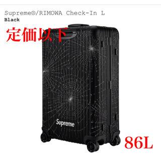 Supreme - supreme RIMOWA スーツケース 86L シュプリーム