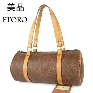 ETRO - エトロ 正規品 美品 ペイズリー PVC×レザー 筒型 ハンド バッグ