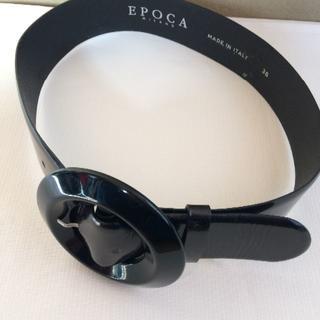 エポカ(EPOCA)のEPOCA Milano 太ベルト イタリア製 エナメル調(ベルト)