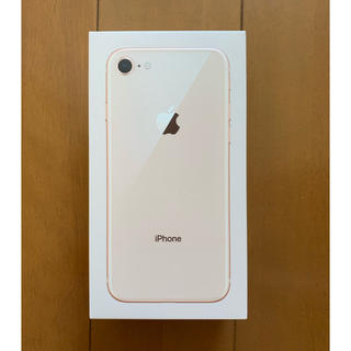 iPhone - iPhone 8 Gold 64 GB SIMフリー