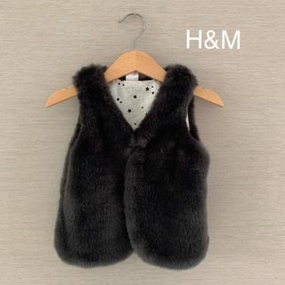 H&M - 《美品》H&M エコファーベスト。80cm 9〜12M