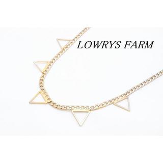 LOWRYS FARM - 【S439】LOWRYS FARM トライアングル ネックレス
