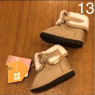 フタフタ(futafuta)のMiku様専用  3点まとめ 12/1まで取り置き(ブーツ)
