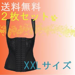 2枚セット✨ワケアリ✨タンクトップ XXL 黒 ✨(その他)
