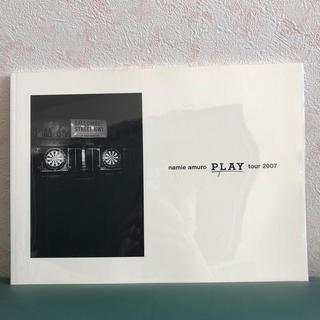 安室奈美恵 2007年 PLAY tour ツアー パンフレット