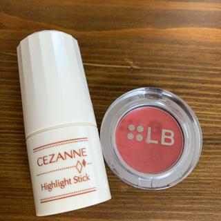 セザンヌケショウヒン(CEZANNE(セザンヌ化粧品))のハイライト&チークセット(チーク)