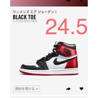 ナイキ(NIKE)のNike Air Jordan 1 Black toe 24,5(スニーカー)