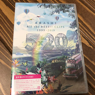 嵐 - ARASHI All the BEST!!CLIPS 1999-2019