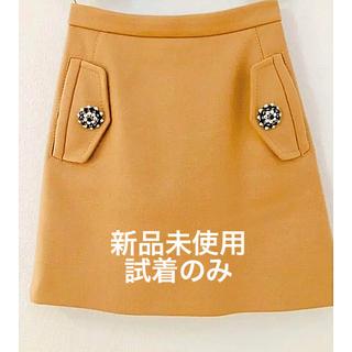 N°21 - ヌメロヴェントゥーノ n°21 スカート