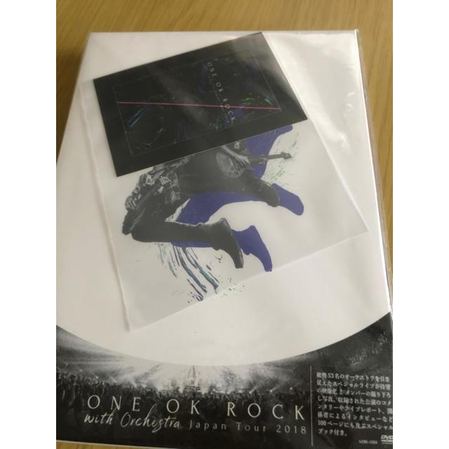 ONE OK ROCK(ワンオクロック)のワンオク  DVD エンタメ/ホビーのDVD/ブルーレイ(ミュージック)の商品写真