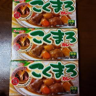 ハウスショクヒン(ハウス食品)のこくまろカレー 中辛 3箱(その他)