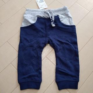 H&M - 新品未使用 子ども 80 ズボン