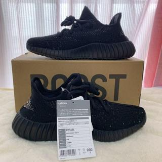 adidas - adidas yeezy boost 350 v2 by1604 23cm