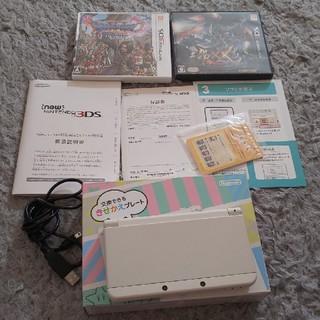 ニンテンドー3DS - Nintendo 3DS NEW ニンテンドー 本体 ホワイト
