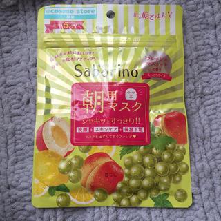 新品未開封サボリーノ朝用マスクシート5枚個包装タイプ(パック/フェイスマスク)