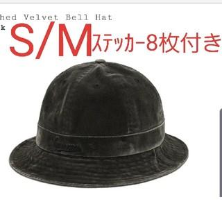 Supreme - Supreme Washed Velvet Bell Hat cap ハット