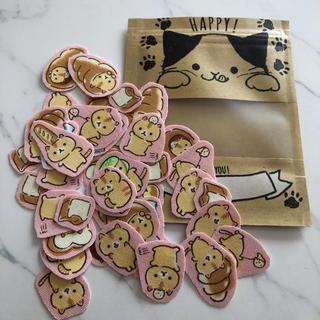猫 パン ピンク 布シール フレークシール 45枚セット(その他)