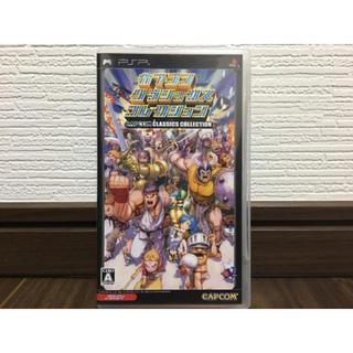 PlayStation Portable - 【中古美品】カプコン クラシックス コレクション PSP版