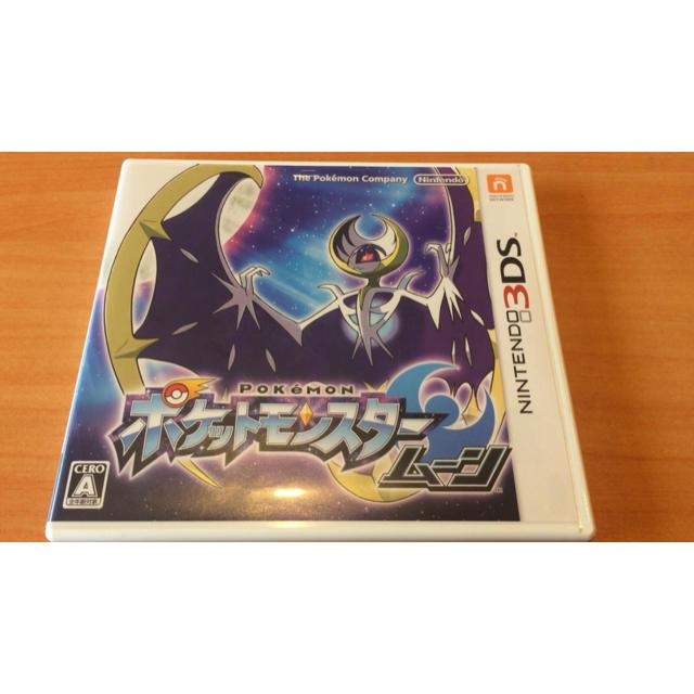 ニンテンドー3DS(ニンテンドー3DS)の任天堂3DS  ポケットモンスタームーン  美品 エンタメ/ホビーのゲームソフト/ゲーム機本体(携帯用ゲーム機本体)の商品写真