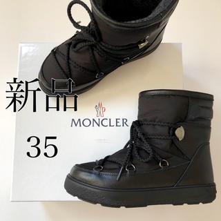 モンクレール(MONCLER)の新品/35 MONCLER モンクレール ブーツ ブラック(ブーツ)