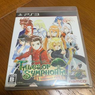 PlayStation3 - テイルズオブシンフォニア ユニゾナントパック PS3