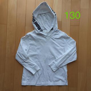 GU - 【GU】長袖Tシャツ フード付き 130