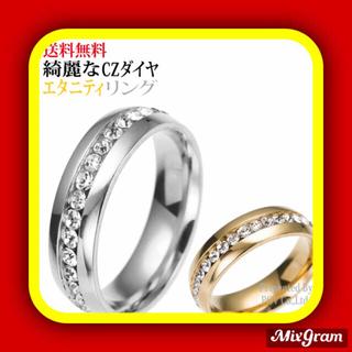 ✨定価3280円✨★金属アレルギー対応★ カジュアル 美しい 人気の指輪(リング(指輪))