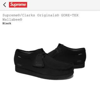Supreme - Supreme®/Clarks Originals シュプリーム
