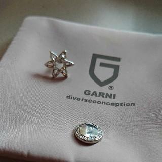ガルニ(GARNI)のガルニ 片耳用(ピアス(片耳用))