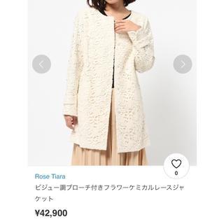 ローズティアラ(Rose Tiara)のrose  tiara フラワーケミカルレースジャケット  コート(スプリングコート)