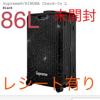 Supreme - RIMOWA × SUPREME check-in L 未開封