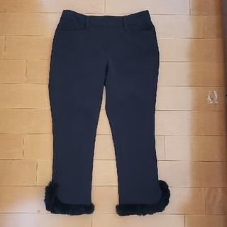 トゥービーシック(TO BE CHIC)のトゥービーシック/裾ファー付きパンツ黒 (カジュアルパンツ)