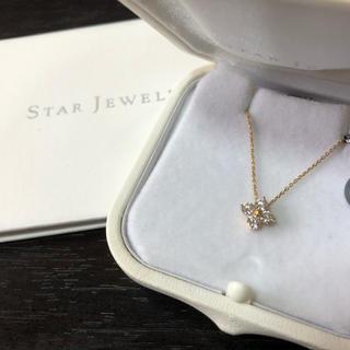 STAR JEWELRY - 値下げ!!スタージュエリー  K18 ネックレス BRIGHTEST STAR