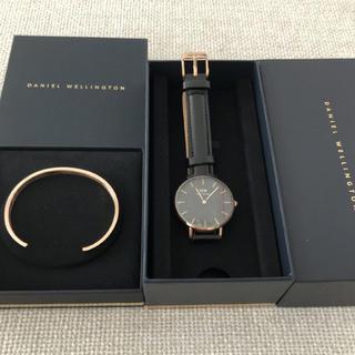 Daniel Wellington - ダニエルウェリントン 腕時計 CLASSIC 32MM バングルセット