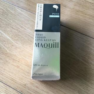MAQuillAGE - マキアージュトゥルーリキッド  モイスチャーUV ピンクオークル10