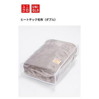 完売 ユニクロヒートテック毛布人気のグレー ダブルサイズ