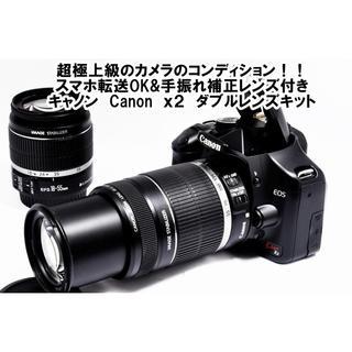 Canon - ★超極上★スマホ転送OK★キャノン Kiss X2 手ぶれ補正ダブルレンズセット