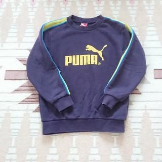 プーマ PUMA トレーナー 130