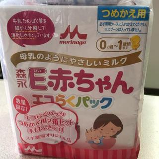 森永乳業 - 森永 E赤ちゃん(Eあかちゃん)エコらくパック2箱