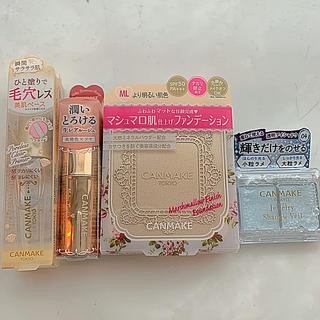 CANMAKE - キャンメイク まとめ売り 4点セット CANMAKE