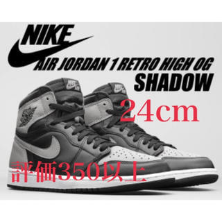 NIKE - NIKE AIR JORDAN 1 RETRO HIGH OG SHADOW