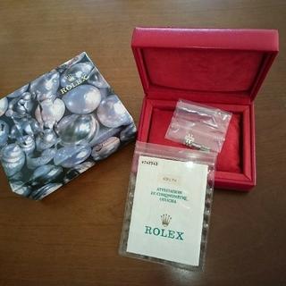 ロレックス(ROLEX)のROLEX・ケース+純正コマ(腕時計)