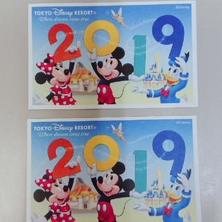 Disney - メッセージ入りディズニーペアチケット