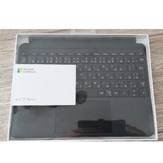 Microsoft - Microsoft Surface go タイプカバー