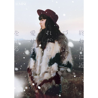 ムルーア(MURUA)のMURUA ファーコート 小松菜奈着用 (毛皮/ファーコート)
